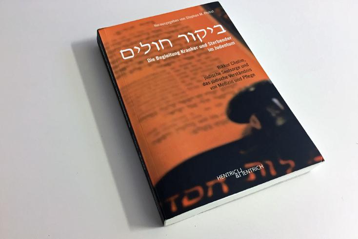 Bikkur Cholim Buch